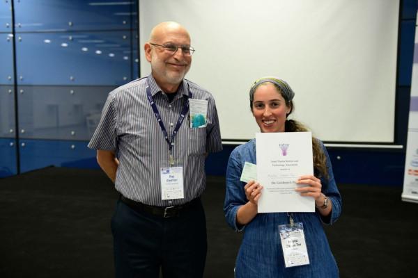 Meital (from the right ) receives the Award diploma. With Founder  of the Society Prof Ray Boxman, Tel-Aviv  University (left)